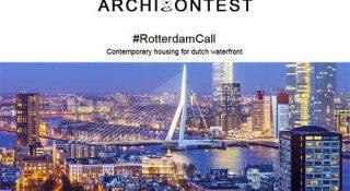 rotterdam architecture competition