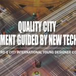 The Third Q-City International Young Designer Competition (China·Handan)