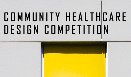 community healthcare design competition