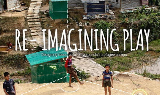 re imagine playground competition