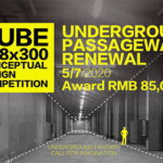 TUBE 8x8x300 Conceptual Design Competition