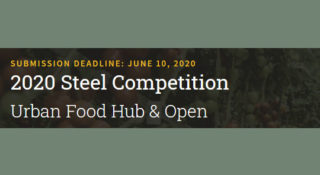 2020 steel competition