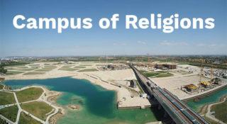 compus of religions