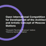 Open International Competition for the architectural and artistic design of stations on two new branches of the Moscow Metro