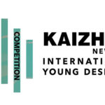 New City International Young Designer Competition (Sichuan | Kaizhou New City)