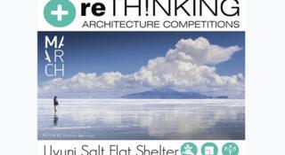rethinking uyuni salt flat shelter