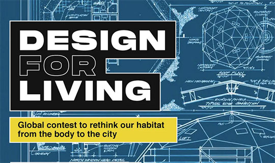 DESIGN FOR LIVING COMPETITION - free