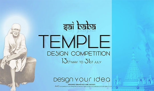 temple design competition
