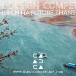 Future ShanShui City • Dwellings in Lishui Mountains International Urban Design Competition