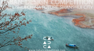 urban design competition