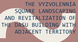vyzvolennia square landscaping competition