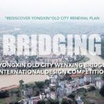 """BRIDGING"" Yongxin Old City Wenxing Bridge International Design Competition"