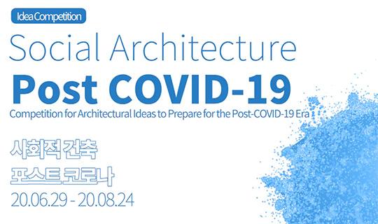 social architecture post covid 19