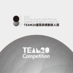 Architecture & Urban Planing Graduation Project Competition