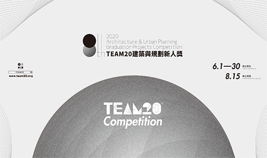 team 20 competition