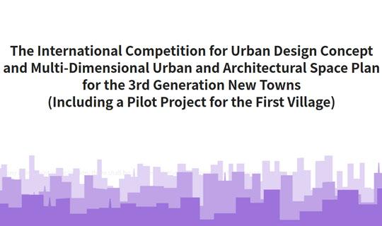 urban design concept
