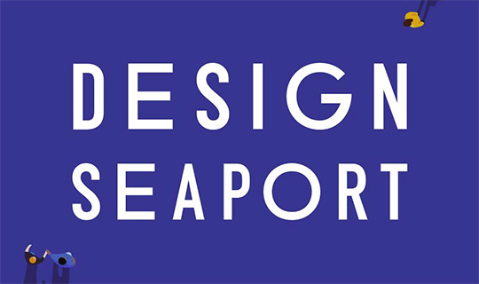 design seaport