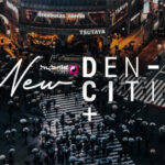 New Dencities – Post pandemic township design competition