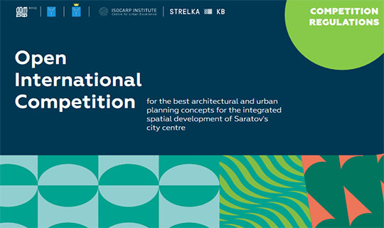 open international competition 2020