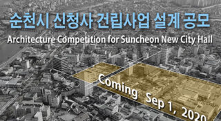 architecture competition for Suncheon
