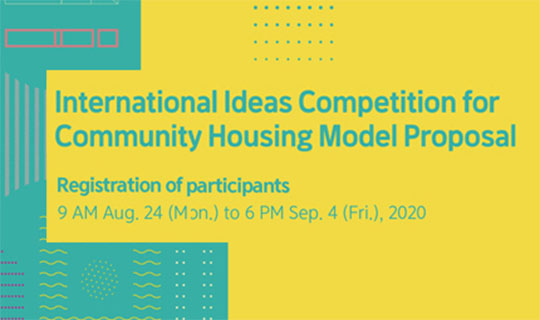 international ideas competition proposal