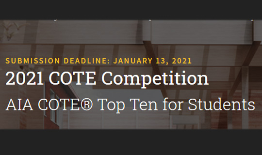 2021 cote competition