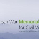 The International Design Competition for Korean War Memorial Park for Civil Victims