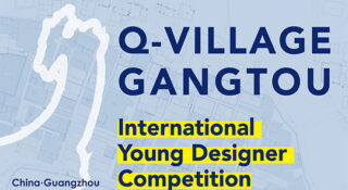 q village gangtou architecture competition
