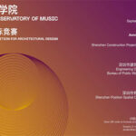 International Competition for Architectural Design of Shenzhen Conservatory of Music
