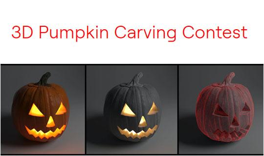 3D Pumpking Carving Contest