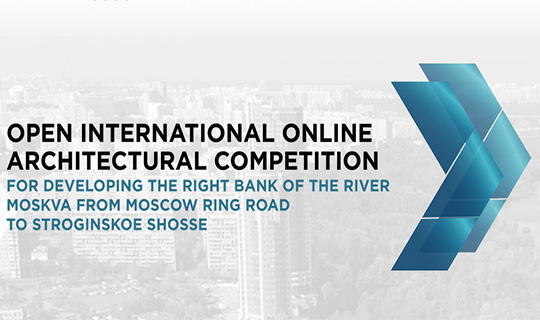 open international online architecture competition