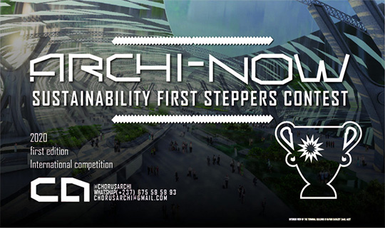archi now competition