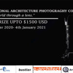 INTERNATIONAL ARCHITECTURE PHOTOGRAPHY COMPETITION