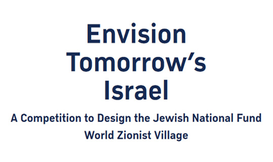 envision tomorrows israel