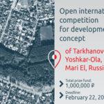 Competition for development concept of Tarkhanovo Park