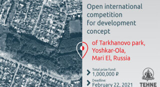 international competition for development concept