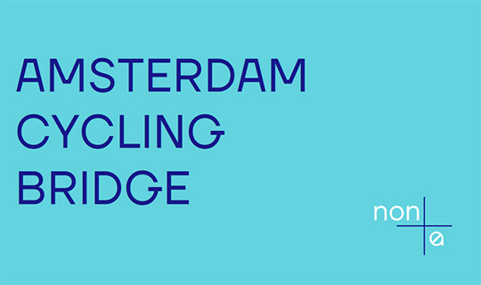 amsterdam cycling bridge