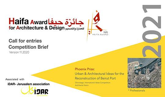 haifa award for architecture design