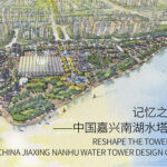 Reshape the Tower of Memory — Jiaxing Nanhu Water Tower Design Competition