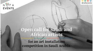 saudi and african competiiton