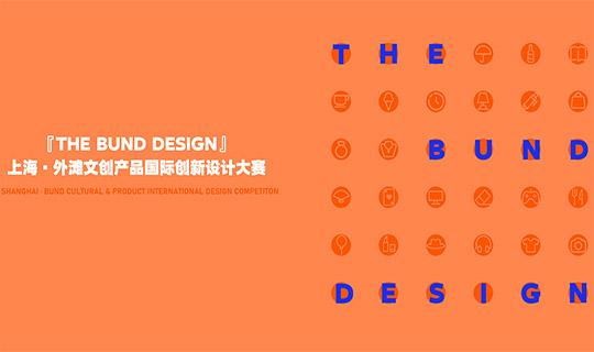 shanghai design - bund design