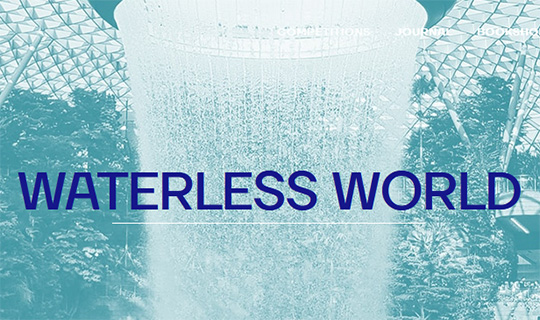 waterless world competition