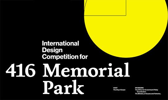 416 memorial park