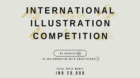 international illustration competition