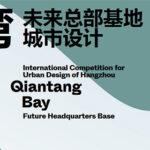 International Competition for Urban Design of Hangzhou Qiantang Bay Future Headquarters Base