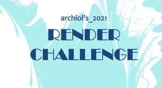 ARCHIOL_RENDER CHALLENGE_1920X1080