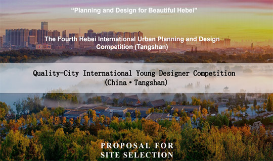international young designer competition