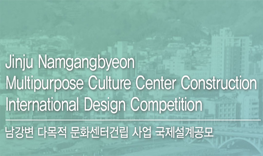 International Design Competition