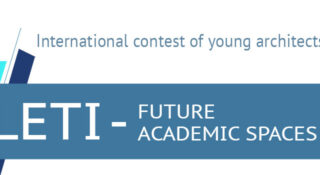 future academic spaces