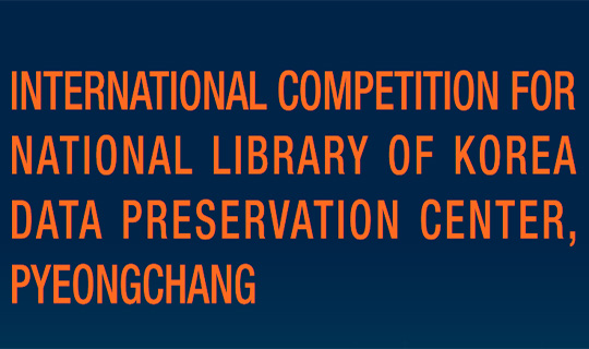 international library competition